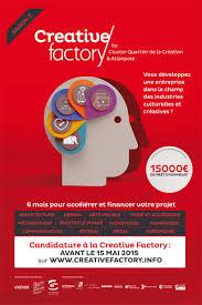 Créatifs des Pays de la Loire: ARTEK Formations vous informe de l'appel à projets Creative Factory Saison 2